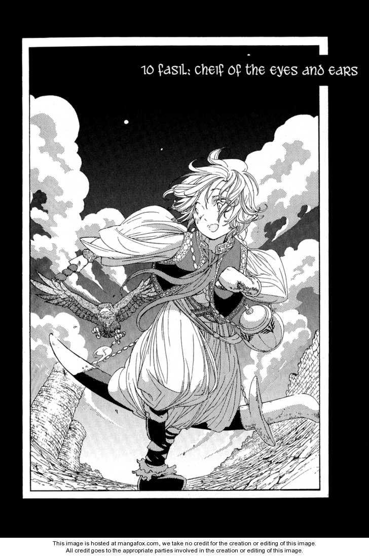 Shoukoku no Altair 10 Page 2