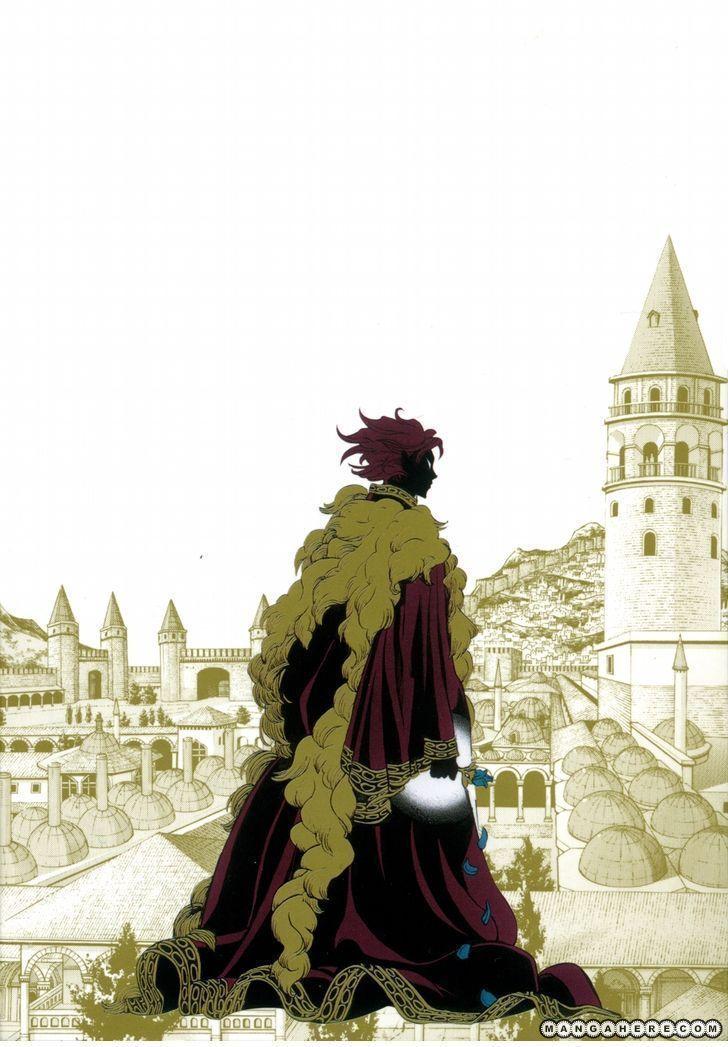 Shoukoku no Altair 20 Page 3