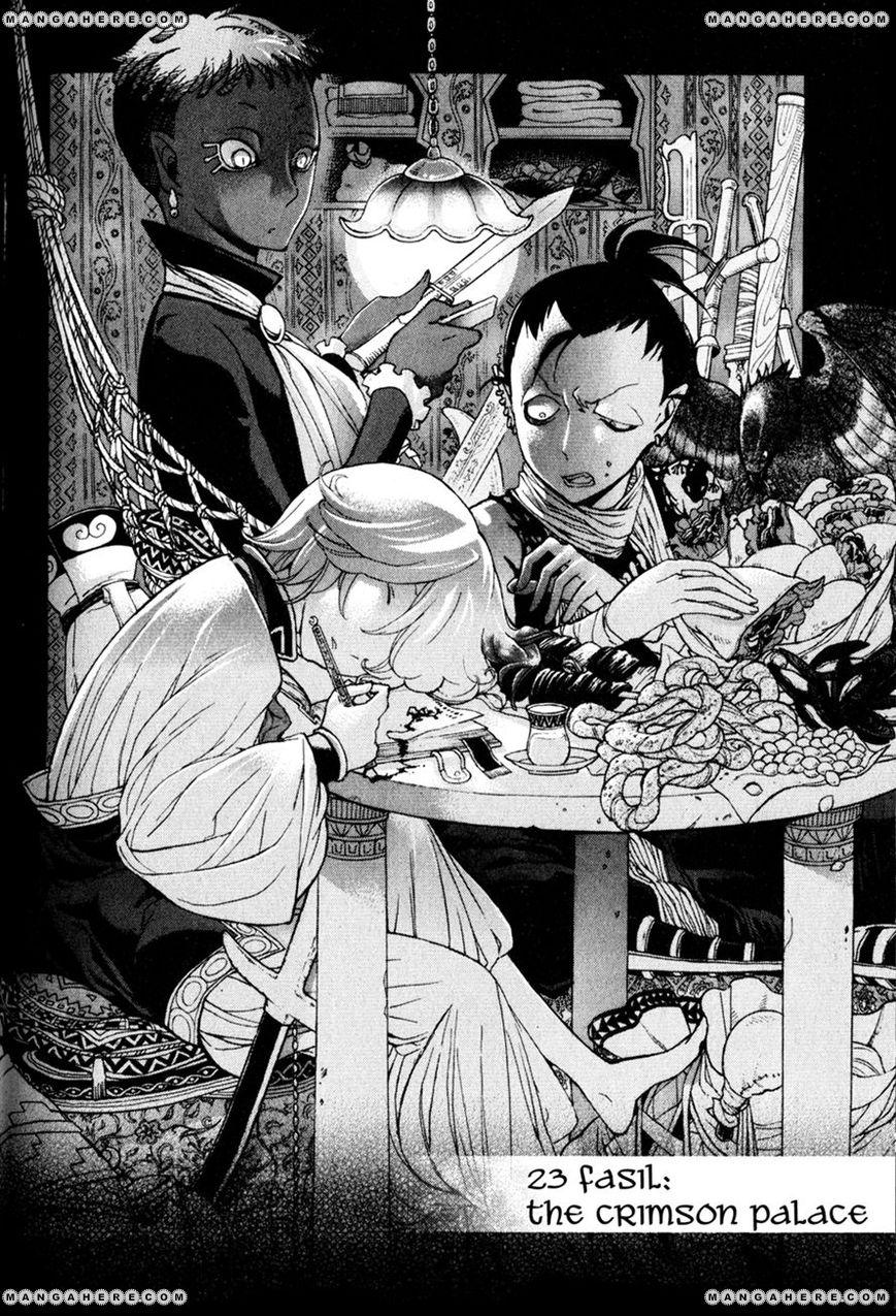 Shoukoku no Altair 23 Page 3