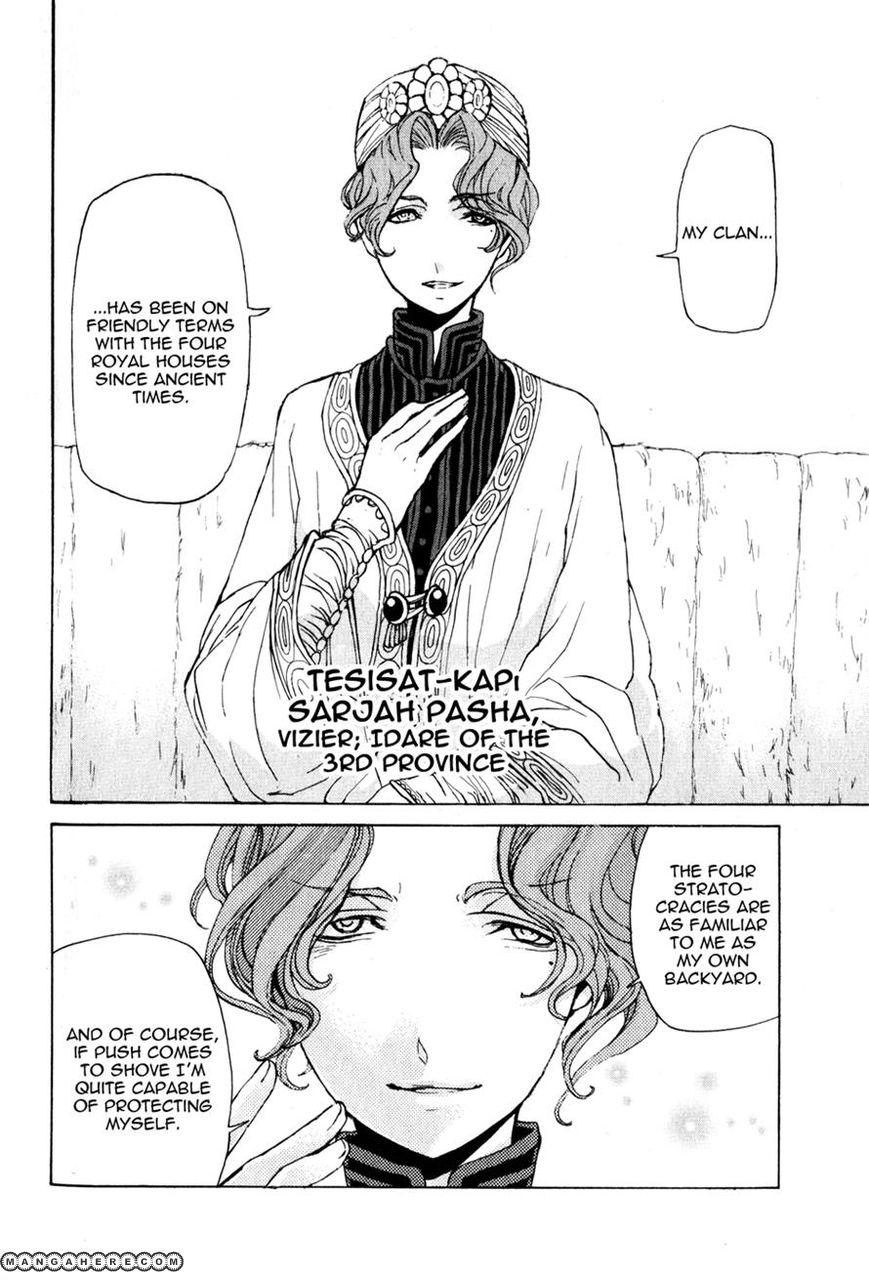 Shoukoku no Altair 28 Page 2