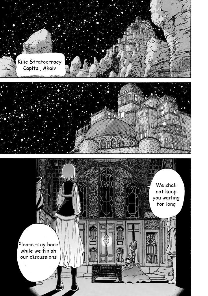Shoukoku no Altair 35 Page 2