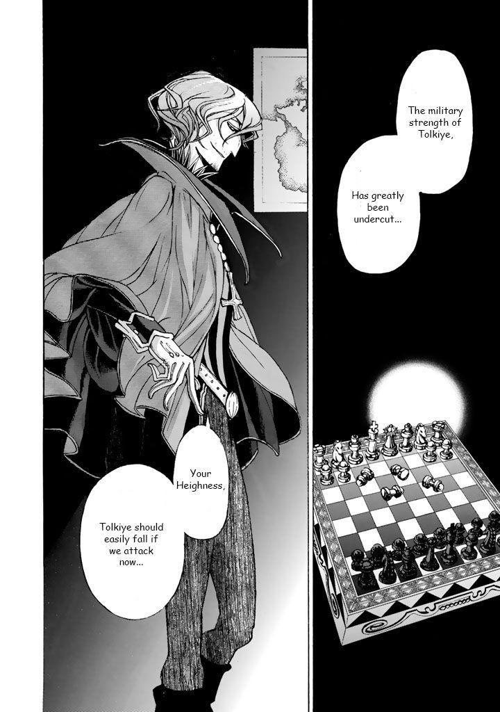 Shoukoku no Altair 36 Page 2