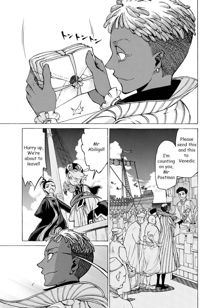 Shoukoku no Altair 37 Page 1