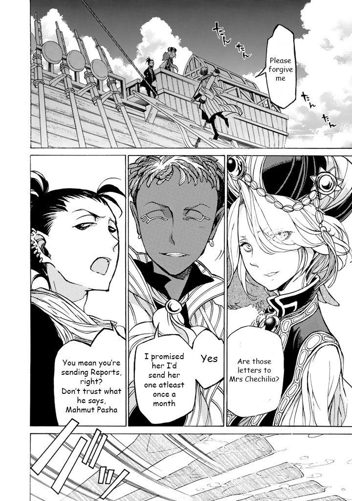 Shoukoku no Altair 37 Page 2