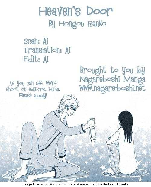 Heaven's Door (HONGOU Ranko) 1 Page 1