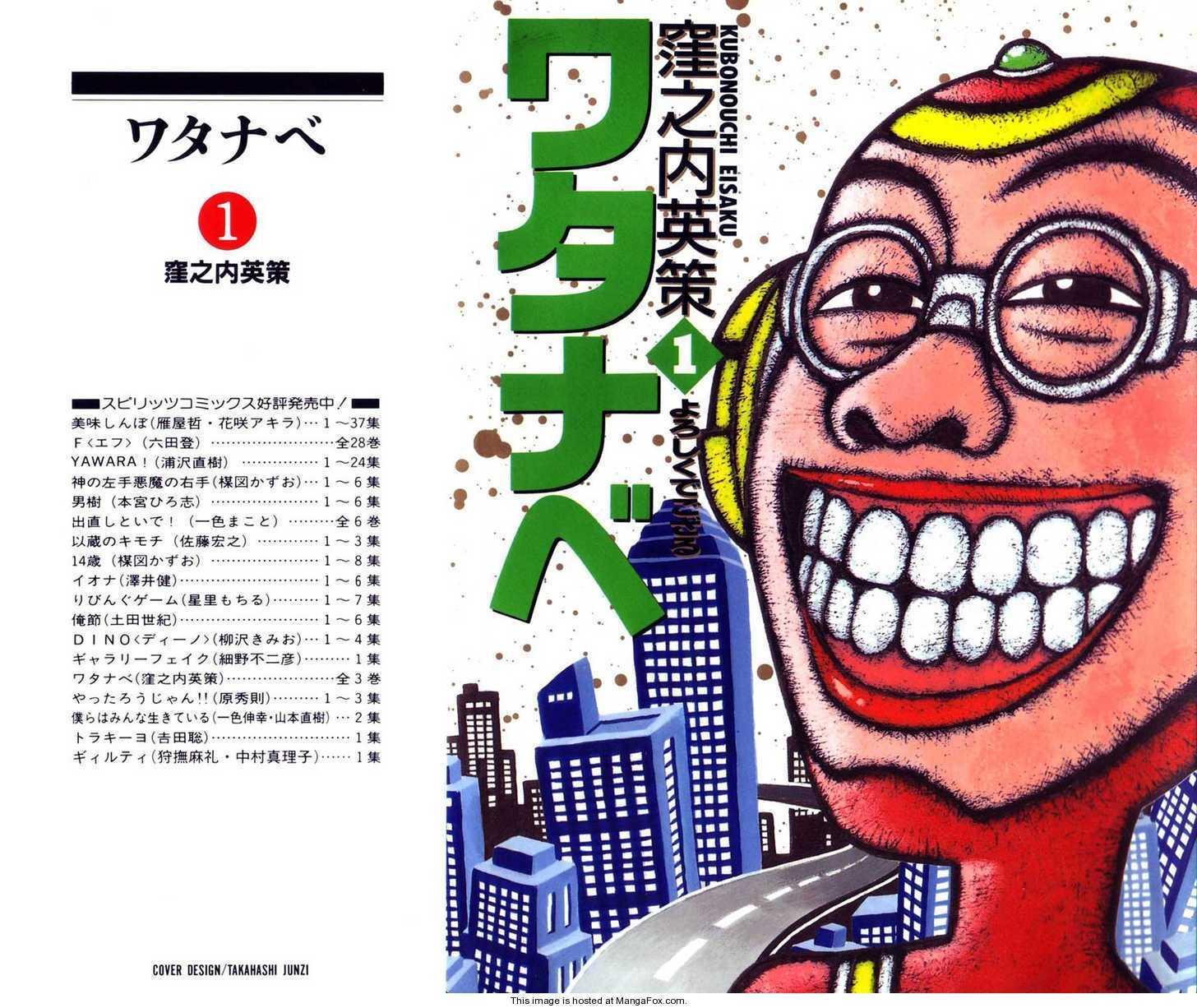 Watanabe 1 Page 2