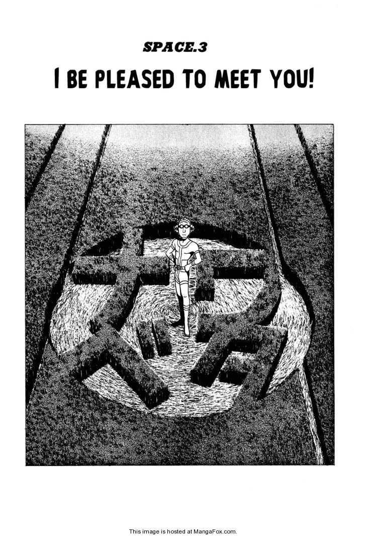 Watanabe 3 Page 2