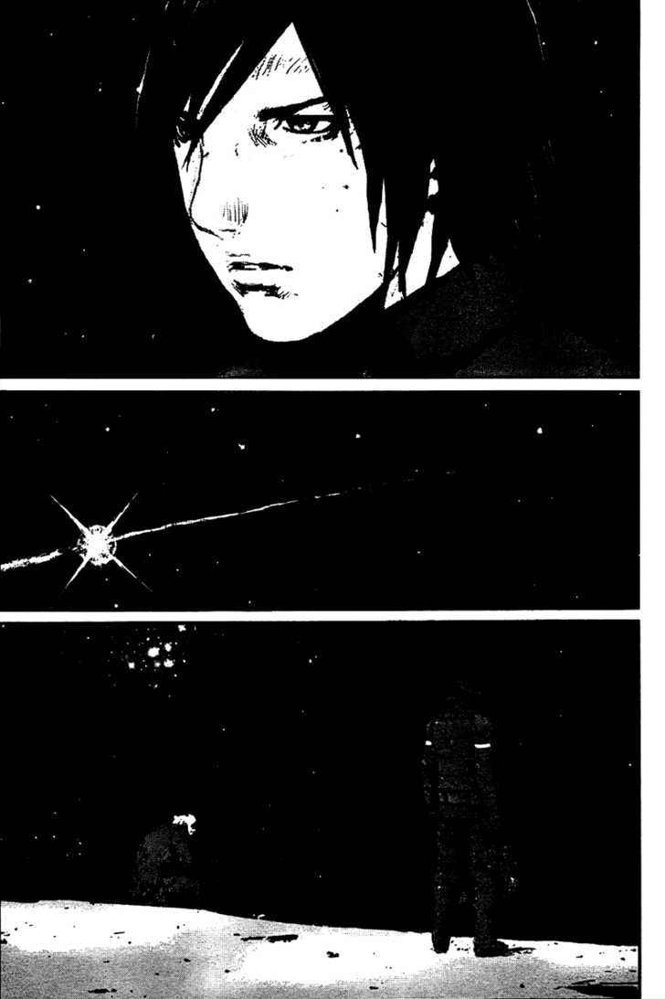 Biomega 21 Page 3