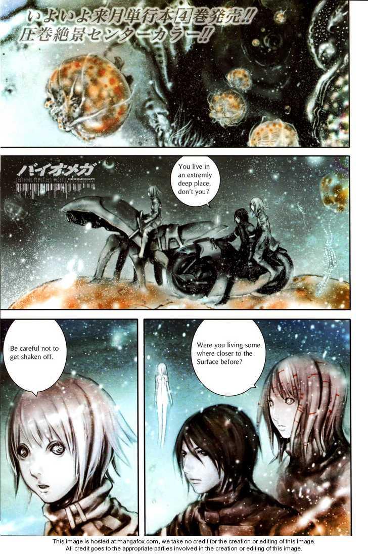 Biomega 31 Page 1
