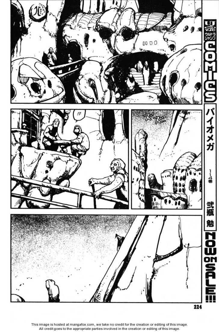 Biomega 34 Page 3