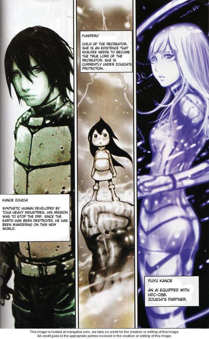 Biomega 37 Page 2