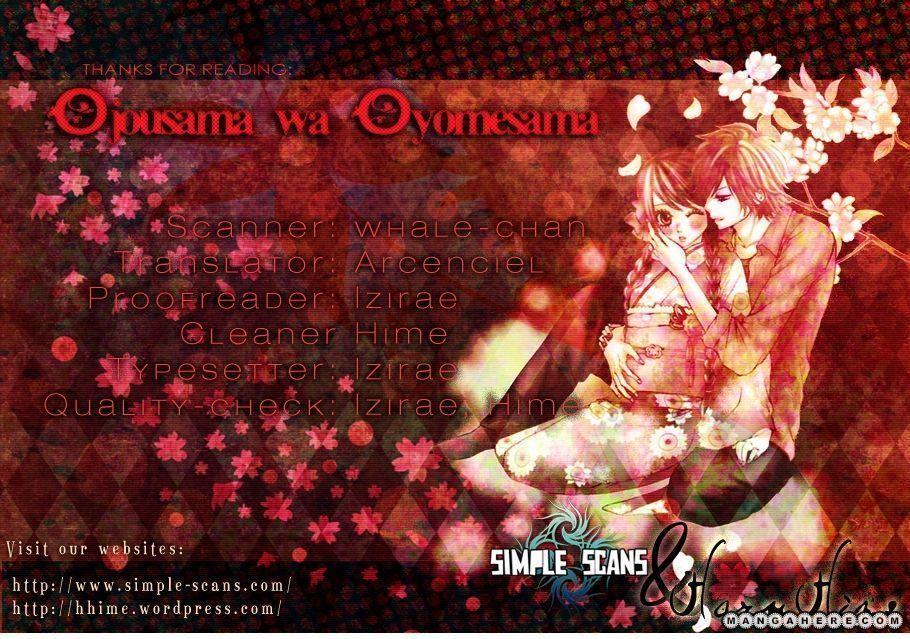 Ojou-sama wa Oyome-sama 16 Page 1