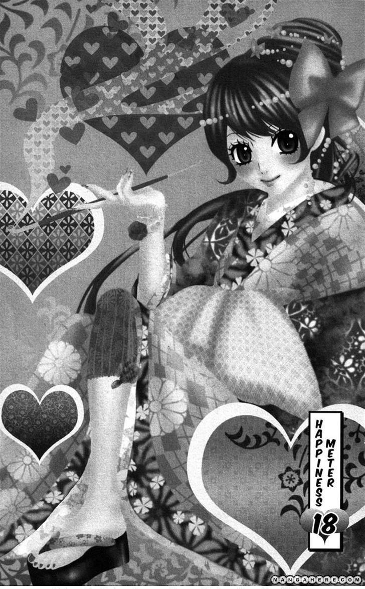 Ojou-sama wa Oyome-sama 18 Page 1