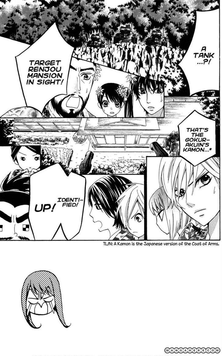 Ojou-sama wa Oyome-sama 18 Page 3