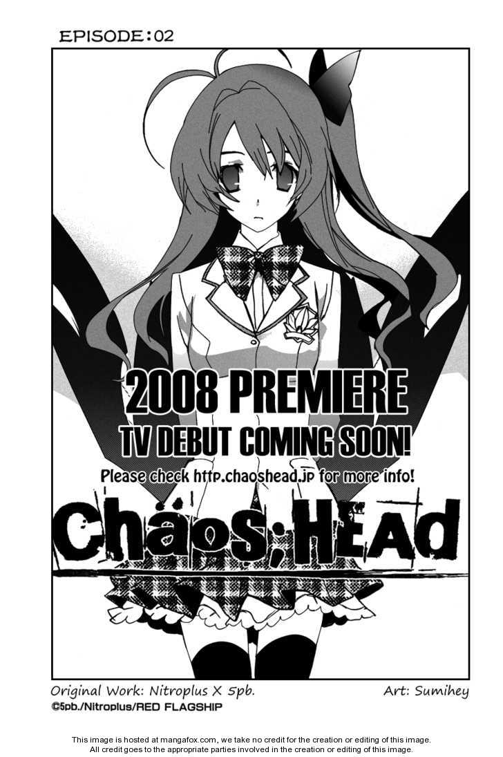 Chaos;HEAd 2 Page 1
