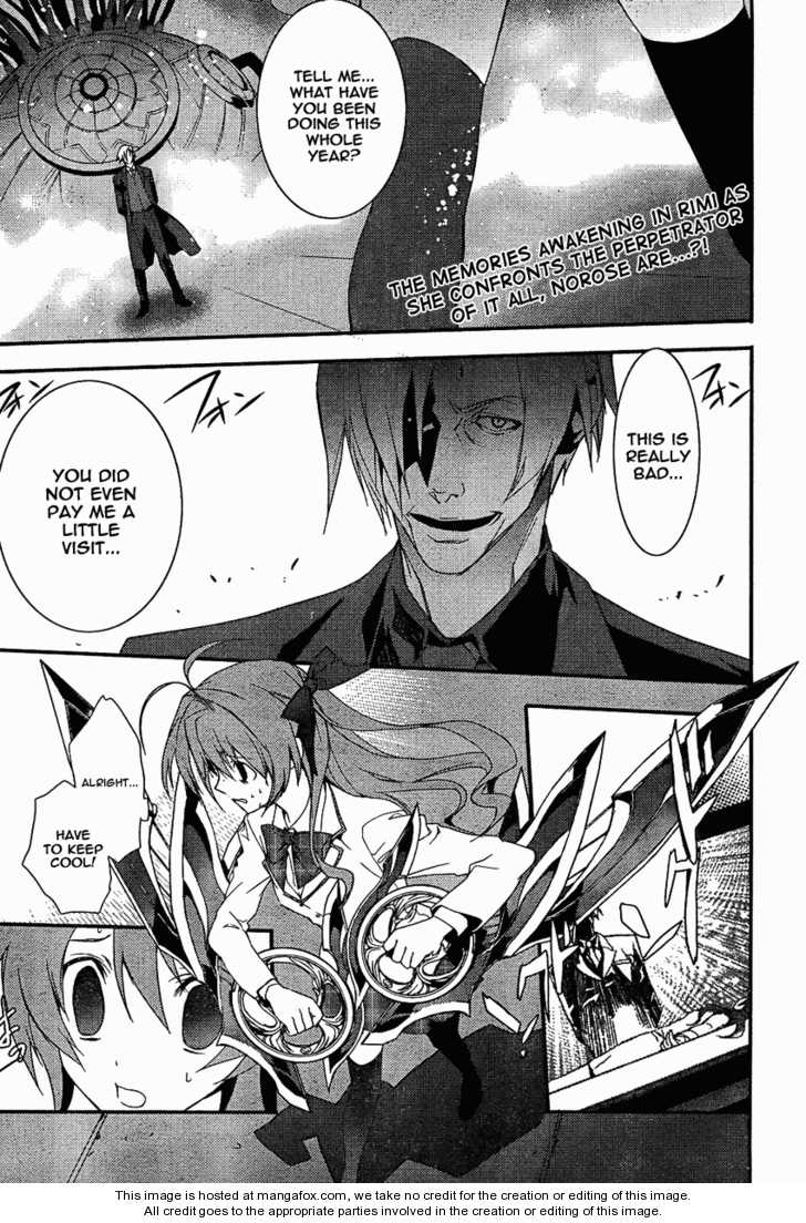 Chaos;HEAd 9 Page 1