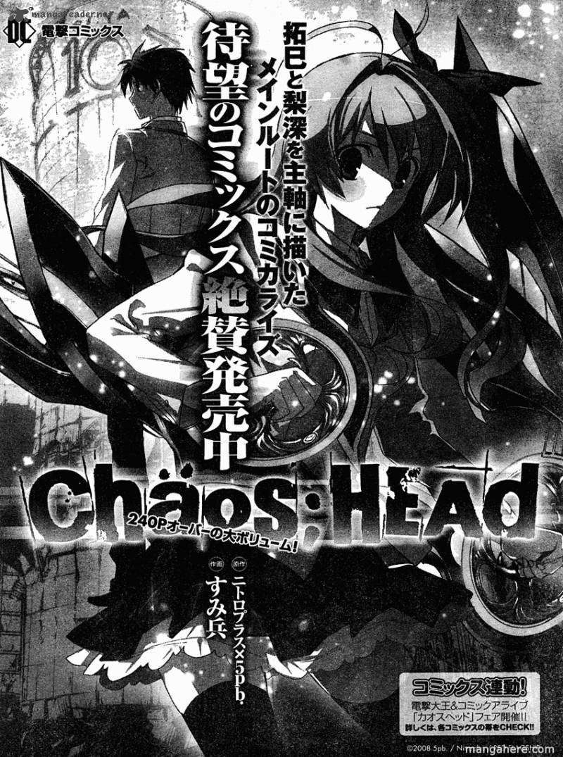 Chaos;HEAd 11 Page 1