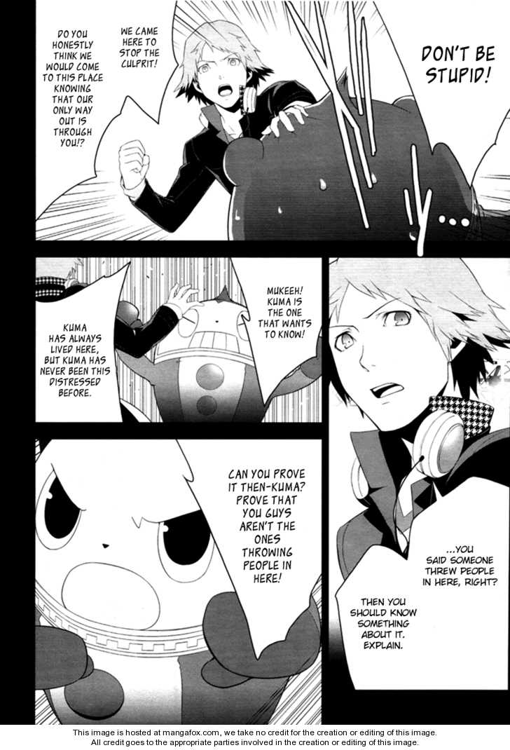 Persona 4 4 Page 2