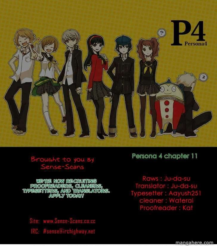 Persona 4 11 Page 1