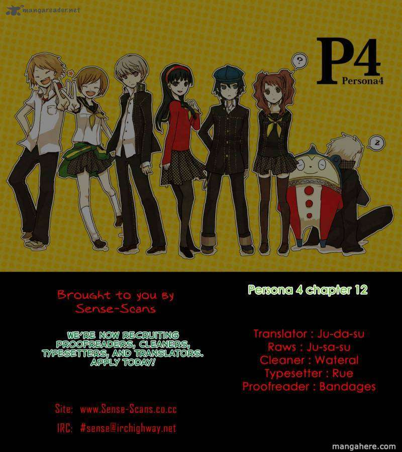 Persona 4 12 Page 1