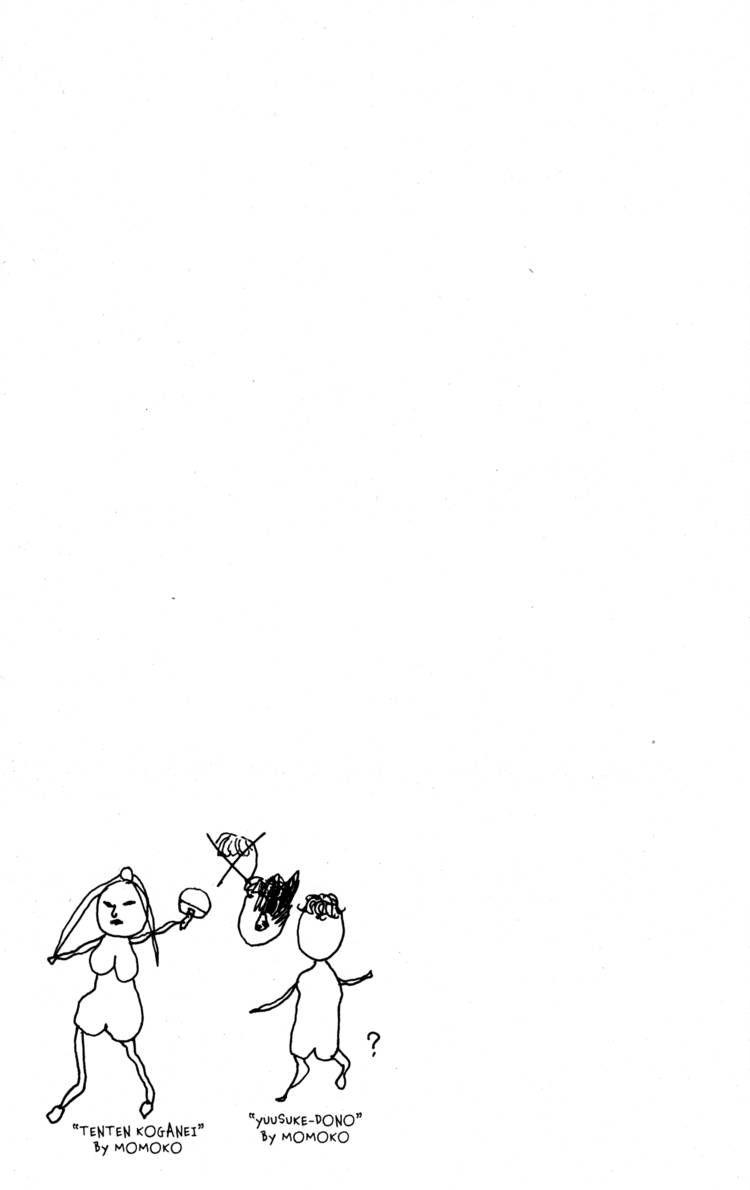 Sumomomo Momomo 63 Page 1