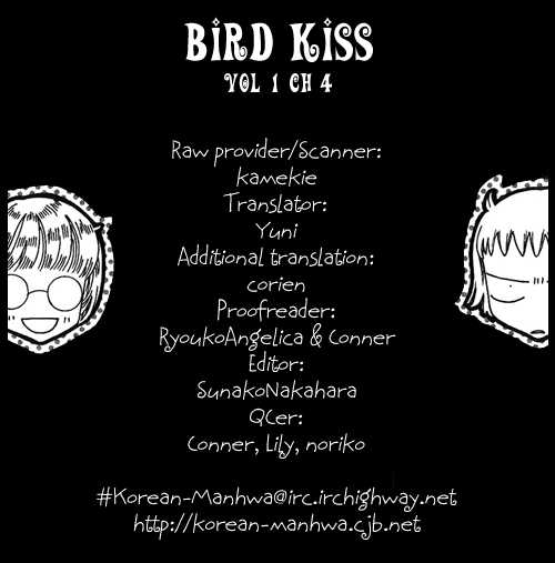 Bird Kiss 4 Page 1
