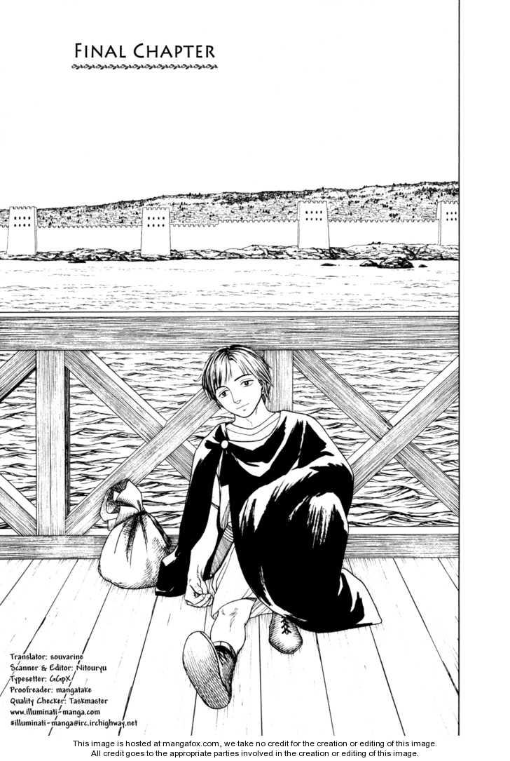 Heureka 6 Page 1