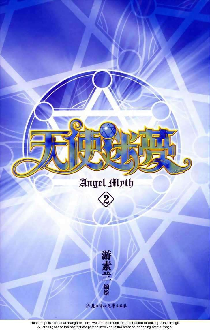 Angel Myth 6 Page 2