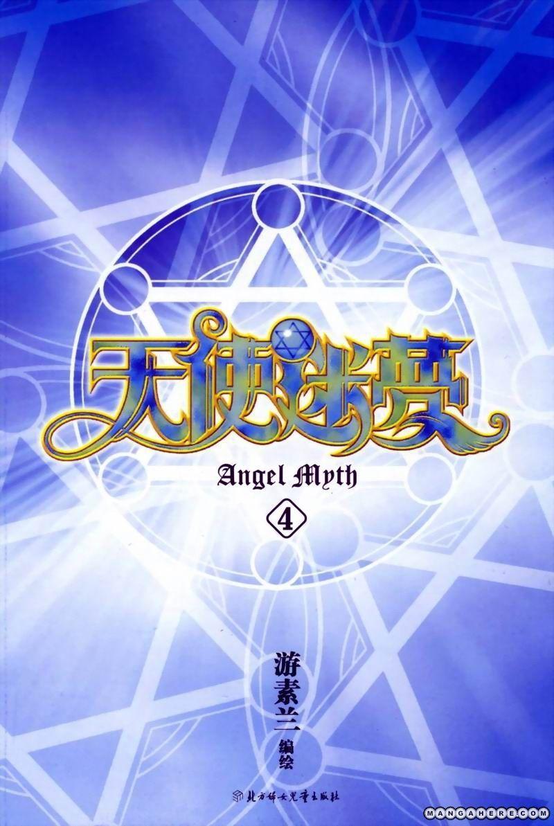 Angel Myth 18 Page 2