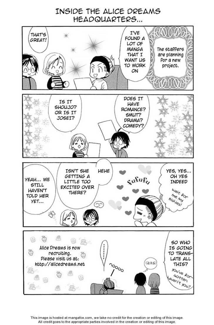 Koi Beta!? 2 Page 2