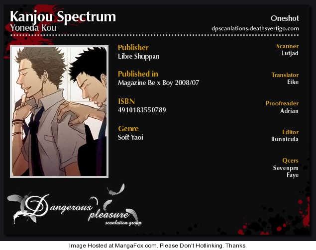 Kanjou Spectrum 1 Page 3
