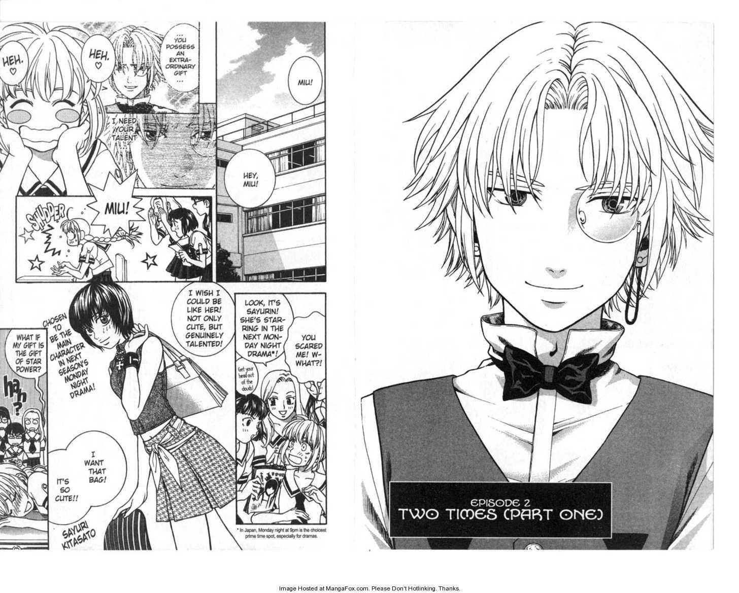 Toki no Shugomono 2 Page 1