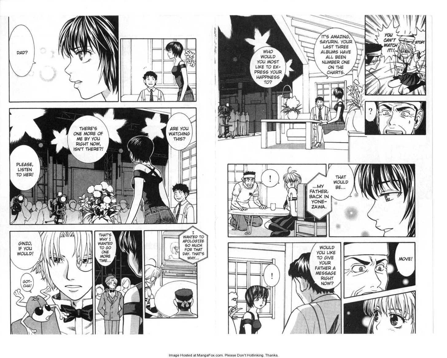Toki no Shugomono 3 Page 3
