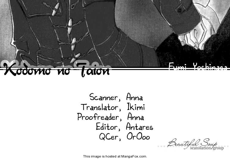 Kodomo no Taion 1 Page 1