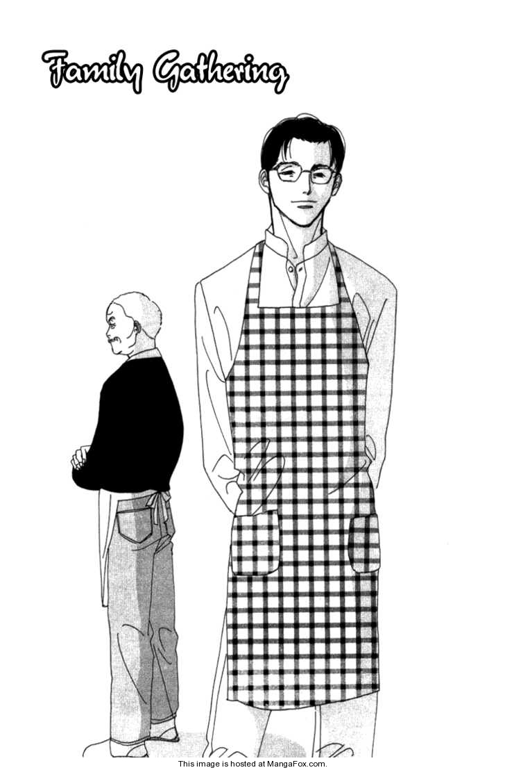 Kodomo no Taion 2 Page 2