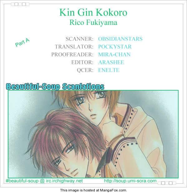 Kin Gin Kokoro 1.1 Page 1