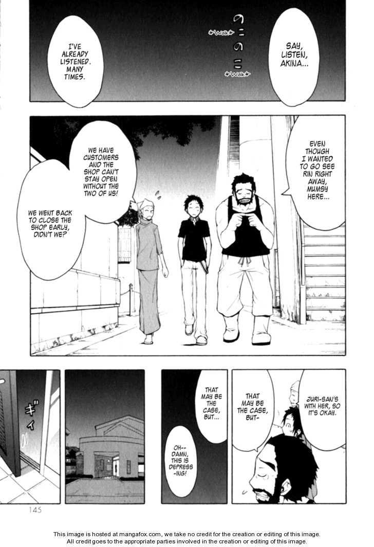 Yozakura Quartet 27 Page 1