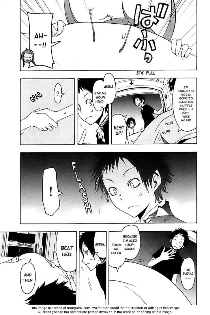 Yozakura Quartet 31 Page 1