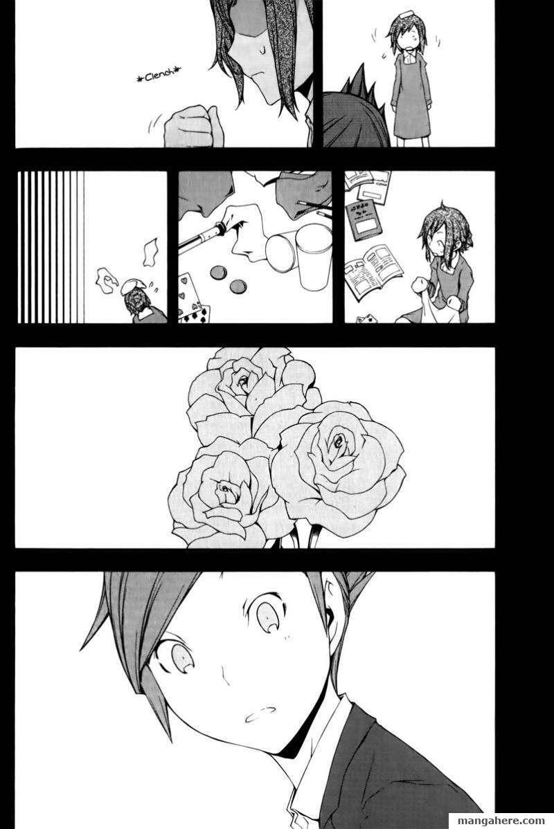 Yozakura Quartet 46 Page 3