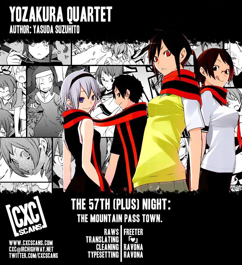 Yozakura Quartet 57.5 Page 1