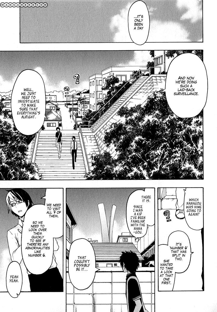 Yozakura Quartet 64 Page 2