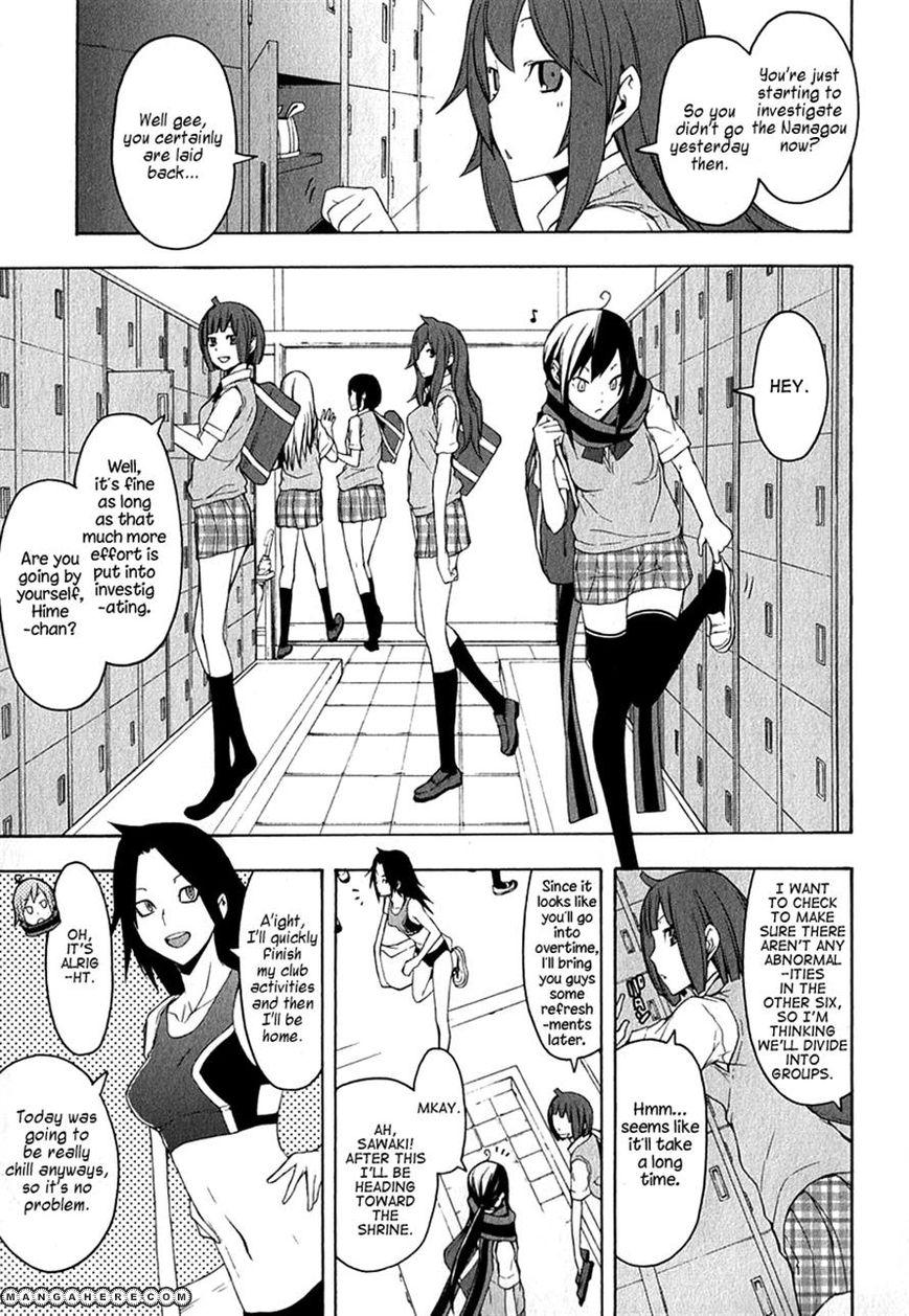 Yozakura Quartet 67 Page 1