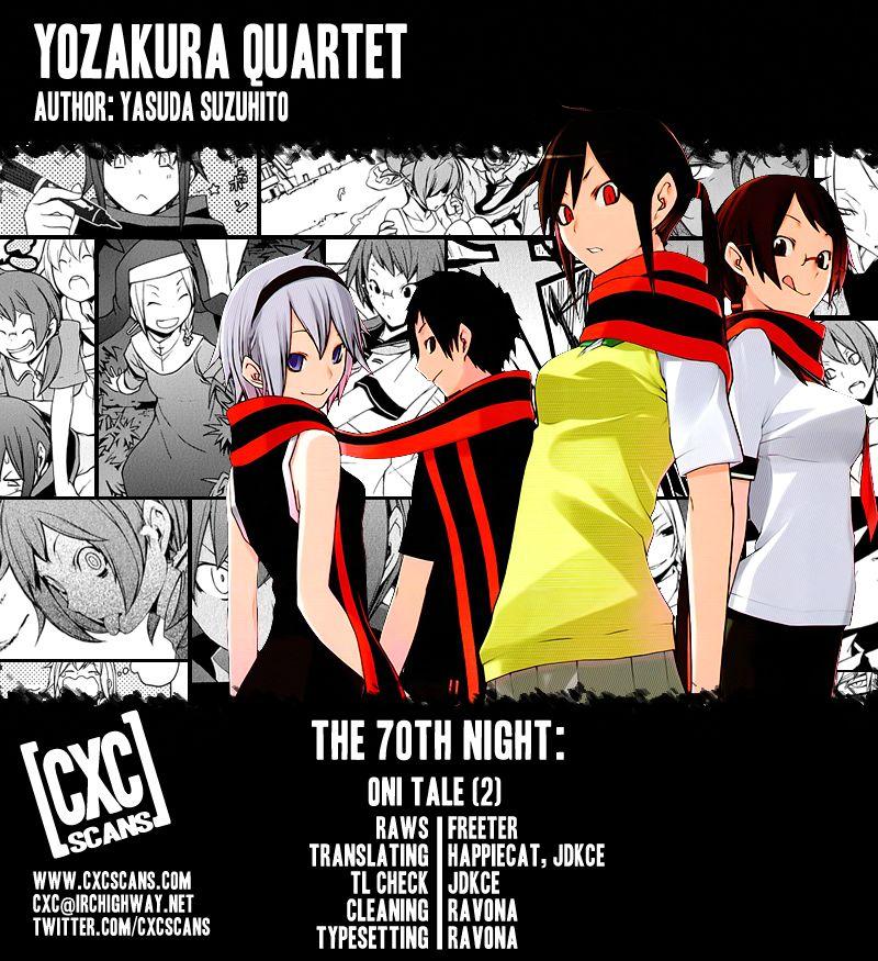 Yozakura Quartet 70 Page 1
