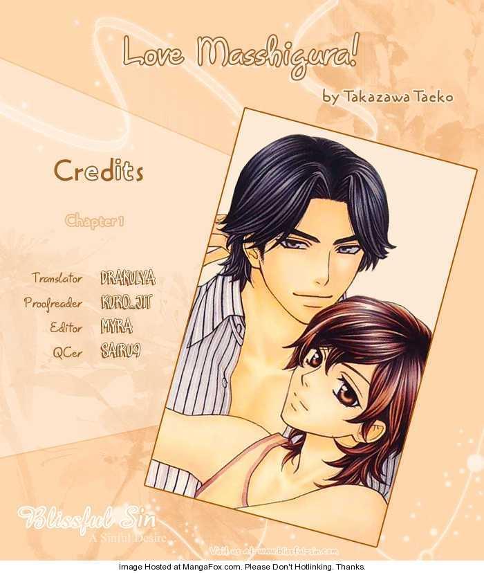 Love Masshigura! 1 Page 1
