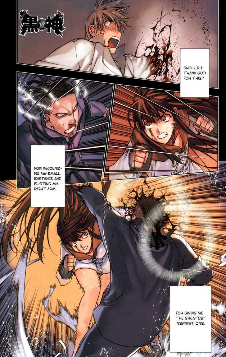 Black God 2 Page 1