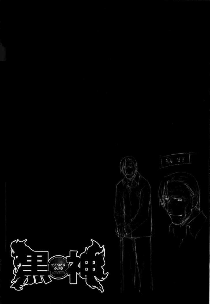 Black God 11 Page 1