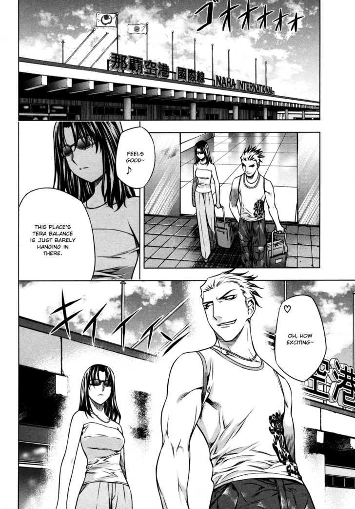 Black God 28 Page 1