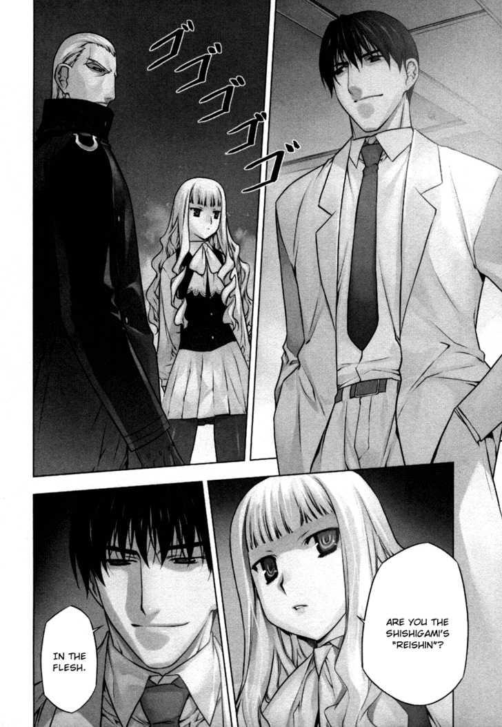 Black God 41 Page 2