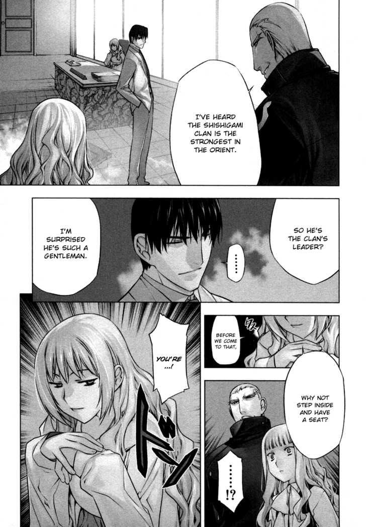 Black God 41 Page 3