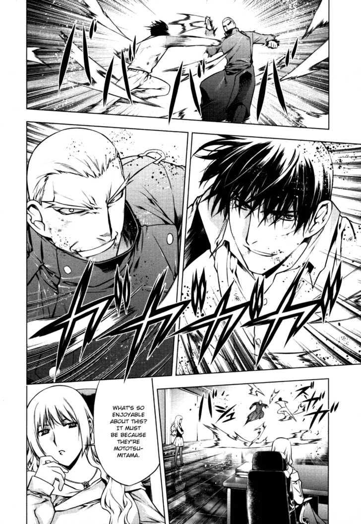 Black God 42 Page 2